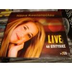 Νασια Κονιτοπουλου - live 46 Επιτυχιες / Nasia Konitopoulou