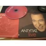 αντυπας - live