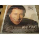 ΑΝΤΥΠΑΣ - ΧΡΥΣΗ ΔΙΣΚΟΘΗΚΗ ESPRESSO 2008 CD
