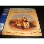 Anthology of Greek Folk Songs 1928 - 1939 - Various