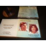 Κωστας Κολλιας - τα τελευταια μου τραγουδια  / Ελενα Κωστη - κι ομως μ' αρεσει ..Greek Laiko SPLIT Kostas Kollias / Elena Kosti..