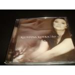 Κατερινα Κουκα - Best of / Katerina Kouka