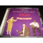 1950 / Ηχογραφησεις 78 στροφων Δ