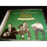 1954 / Ηχογραφησεις 78 στροφων Δ