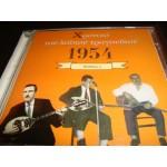 1954 / Ηχογραφησεις 78 στροφων Ζ