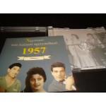 1957 / Ηχογραφησεις 78 στροφων Γ
