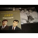 1957 / Ηχογραφησεις 78 στροφων Ε