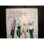 2002 Gr - Best Vol 2