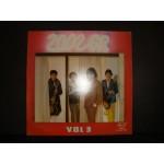 2002 Gr - Vol 3