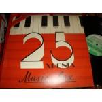 25 Χρονια Music Box / Ας θυμηθουμε τα παλια