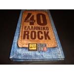 40 Χρονια Ελληνικο Rock