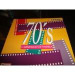 70's Τα Κινηματογραφικα