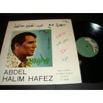 Abdel Halim Hafez / Gana Alhawa.Al Touba