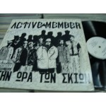Active Member - Στην ωρα των σκιων