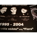 Active Member - 1995-2004 Απο το μεγαλο κολπο στη Fiera