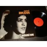 Angelique Ionatos - I Palami sou