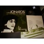 Angelique Ionatos - La foret des hommes /το δασος των ανθρωπων