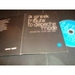 Around The World And Back (A Greek Tribute To Depeche Mode)