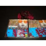 Art School Dancing - Various Psych . Rock Progressive Folk..