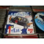 Atlantis Records 1st Year 2004-5 / Compilation