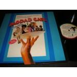 Bagdad Cafe - Various