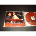 Bailando Con Raidel -  Χορεύοντας Με Τον Raidel  Various