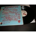 Bakuretsu / Various Greek Garage ..Punk / Rock