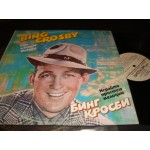 Bing Crosby - Play a Simple Melody