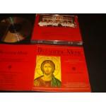 Byzantine Music - Costas Zorbas