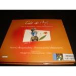 Cafe De L'Art Vol.3 - Manos Hadjidakis  / Notis Mavroudis