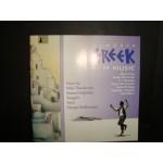 Classic Greek Film Music