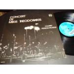 Concert de Mikis Theodorakis / Chante Petros Pandis