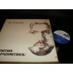 Dimitris Papadimitriou - time of growing
