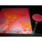 Dire Straits - Encores :your latest trick / The Bug...etc