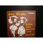 Dora Stratou - Greek folk songs and dances