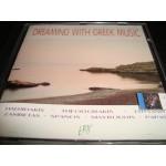 Dreaming with Greek music / Spanos Hadjidakis Tsitsanis etc
