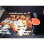 Eurovision 76 - Various
