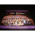 Evangelos Boudounis - 100 Guitars / Live at the Odeon of  H.Atti