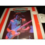 Gary Moore - We want Moore / Recorder Live in Concert