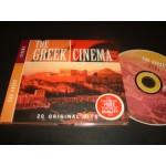 Greek Cinema - 20 Original Hits