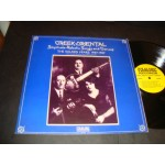 Greek-Oriental Songs And Dances - Smyrnaic rebetic 1927-1937..