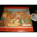Greek Traditional Intrument / Live Recordings