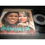 Jermaine Jackson & Pia Zadora - When the rain begins to fall