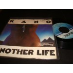 Kano - Another life / dance school