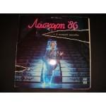 Laskari zoi - Λασκαρη 86 -5-Νυχτερινα τραγουδια