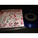 Lazer Boy / Zambonis