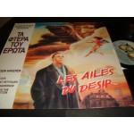 Les Ailes Du Desir / Jurgen Knieper { τα φτερα του ερωτα }