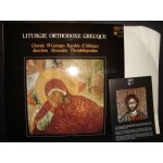Liturgie Orthodoxe Grecque