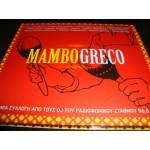 Mambo Greco - Compilation