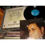 Manos Hadjidakis - Στη Ρωμαικη αγορα / 35 τραγουδια 1947-1985